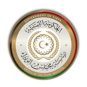 59-Libyan-Interim-Govt-new-logo-100214