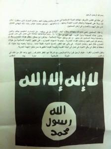 islamic-state-jerusalem-leaflet-full_galleryfull