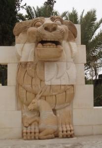 Palmyra_Temple_of_Alaat_1