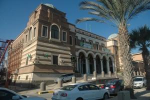 Central_Bank_of_Libya