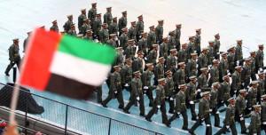 UAETroops