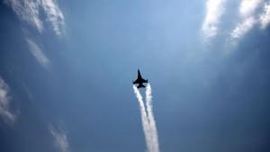 turkey air strikes File Photo