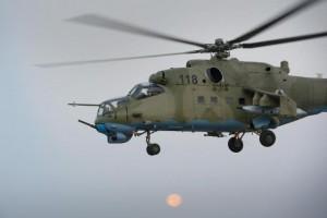 Afghan-Air-Force-1