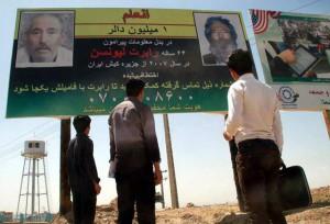 levinson-afghanistan-billboard-1-million-reward
