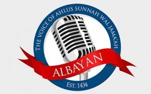al-Bayan-radio_1_3258892b