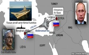 RussianBasesLibya480