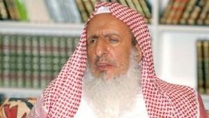 Saudis-Grand-Mufti-Sheikh-Abdul-Aziz-al-Sheikh
